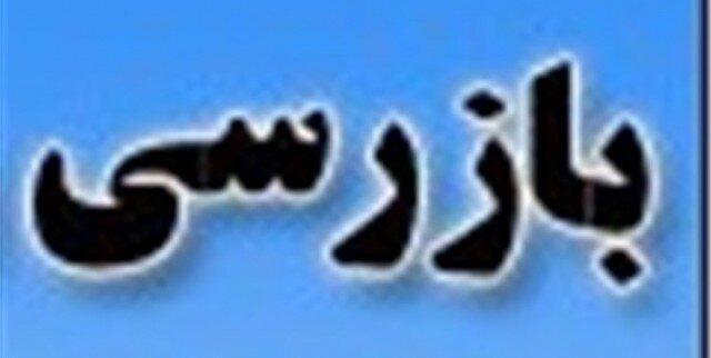 57 پرونده تخلف اقلام بهداشتی در زنجان تشکیل شد