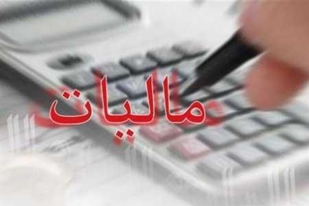 جزئیات افزایش مالیاتها در سال آینده اعلام شد