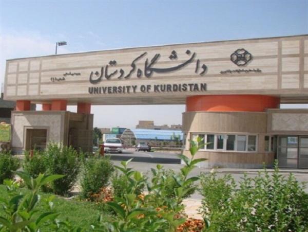 دانشگاه کردستان و جریان سمی قومیت گرایی خبرنگاران