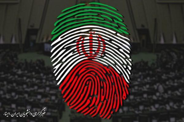 قطعی شدن ثبت نام 66 نفر در انتخابات مجلس تا ساعت 19
