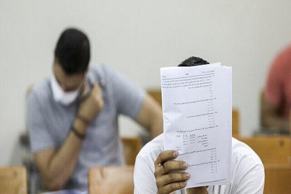 پذیرش بیش از 23 هزار داوطلب در آزمون دکتری، مردان بیشترین پذیرفته شدگان